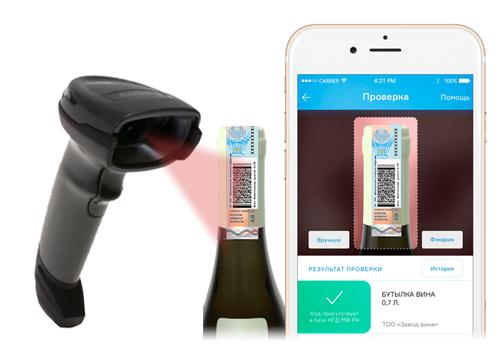 Сканер штрих-кода оборудование для учета алкогольной продукции