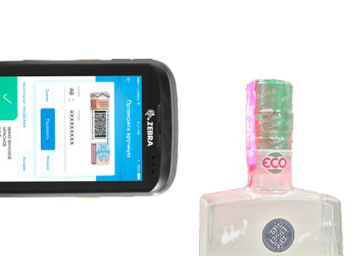 Решение для учета алкогольной продукции: WIPON PRO + терминал сбора данных